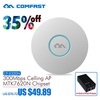 COMFAST CF-E320N 300Mbps Ceiling AP 802.11b/g/n wireless AP wifi coverage router 16 Flash WiFi Access Point add 48V POE power