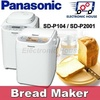 ★ Panasonic SD-P104/ SD-P2001 Fully Automated Bread Maker ★ (1 Year Singapore Warranty)