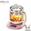 LAHOME Bear YSH-B18W2 Health Pot, Thickening Glass, Multi-function Automatic Electric Kettle, Dark Tea