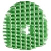 Sharp Humidification Replacement Filter For KC-850U Or KC-860U