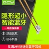 QCY Q26 ultra small wireless 4.1 Bluetooth headset earbud to get universal ear-mounted invisible wir