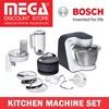 BOSCH MUM52120GB KITCHEN MACHINE  / LOCAL WARRANTY