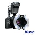NISSIN MF18 環型微距 閃光燈 For Nikon canon