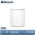 瑞典Blueair 經典i系列 抗PM2.5過敏原 280i (8坪)