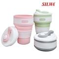 西華 SILWA 旅行矽膠折疊杯(1個)