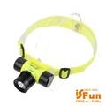 【iSFun】運動戲水*防水三檔LED彈性頭燈