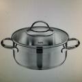 Silit 德國 不鏽鋼鍋 2.5L