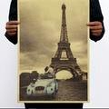 懷舊復古經典牛皮紙海報壁貼咖啡館裝飾畫仿舊掛畫●世界建築地標系列-巴黎艾菲爾鐵塔B款
