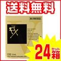歡顏製藥聖 FX V 加 12 毫升 24 件 | 疲憊的眼睛滴眼液 日本眼藥水 Angel Drug