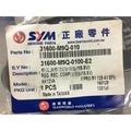 SYM 三陽正廠 M9Q-010 整流調整器 整流器-加強版/15.5V R1/悍將 SYM 版
