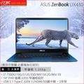 【最高現折$850】ASUS ZenBook UX430UN-0071A7500U 石英灰 (i7-7500U/FHD/MX 150 2G獨顯/8Gx2/512G SSD/W10) 筆電