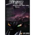雷霆S125 150 s90 前方向燈組 方向燈 燈眉 七彩 RacingS 序列式方向燈組 /非KOSO/燈匠/GMS