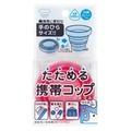 【百倉日本舖】日本進口MARNA折疊杯/攜帶式水杯.漱口杯(2色)