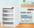 【樹德收納系列】 檔案櫃 文件櫃 公文櫃 收納櫃 效率櫃 桌上型資料櫃 A4XM1-4H1P