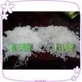 珊珊生活小舖  台鹽出品  天然粗海鹽 泡澡 養生館泡腳   20公斤粗鹽