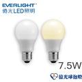 億光7.5W燈泡  節能補助  高亮度 LED燈泡 節能標章燈泡 9.5W 12.5W