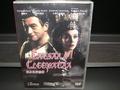 傾國艷后 Caesar & Cleopatra 正版三區 DVD 費雯麗