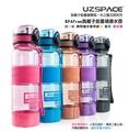 杯底+茶漏網加強版▸進口優之UZSPACE水瓶水の魔法師日本負離子能量防漏大容量健康運動水壺水杯隨身瓶