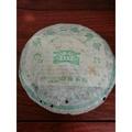 普洱茶 2005年大益勐海之春青餅  400g 批次501