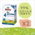 食安出包,給寶寶這個 德國Holle有機認證和樂貝比4號x2 成長奶粉1歲以上 1 2 3 hipp 啟賦