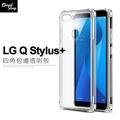 冰晶殼 LG Q Stylus+ *6.2吋 手機殼 透明殼 空壓殼 防摔 四角強化 保護套 手機套 保護殼 A12E2