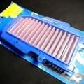皮斯摩特 K&S 空濾 加大型 高流量空濾 空氣濾清器 鐵網+不織布 雷霆 RACING 125 150