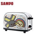 【SAMPO 聲寶】OPEN 小將烤麵包機TR-LF65S(N)