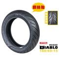 PIRELLI 倍耐力 DIABLO ROSSO SCOOTER 紅惡魔 鋼絲胎 160/60-15R