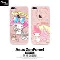 Asus ZenFone4 ZE554KL 正版 雙子星 美樂蒂 空壓殼 手機殼 防摔 保護殼 軟殼 卡通 A47A2