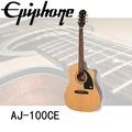 【非凡樂器】Epiphone AJ-100CE電木吉他 / 原木款 / 含琴袋、肩帶、匹克、琴布 公司貨保固