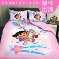 【最後單件出清】正版授權卡通系列 單人床包組「DORA-森林玩伴」台灣製造 / 夢棉屋