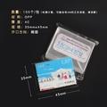 單筆訂單滿200才發貨明泰高級護郵袋OPP集郵袋3.5*4.5MM集郵保護袋 集郵用品