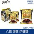 韓國 炸醬 Paldo 八道 御膳 炸醬麵 (四包入/單包) 正宗一品炸醬麵