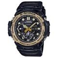Casio G-Shock นาฬิกาข้อมือรุ่น Gulfmaster GN-1000GB-1ADR - ประกัน CMG 1 ปี