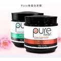 現貨 正品 Pure 天然 摩洛哥髮膜  摩洛哥阿甘堅果油 護髮油 潤絲 潤髮乳 髮膜 護髮 角蛋白 1000ml修護霜
