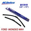 ACDelco歐系軟骨 FORD MONDEO MK4專用雨刷組合(26+19吋)