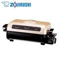 『ZOJIRUSHI』☆ 象印 多功能燒烤器 EF-VFF40