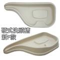 洗頭槽 硬式 床上用 富士康 新F款(厚款)