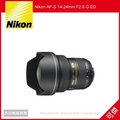 Nikon AF-S 14-24mm F2.8 G ED 廣角鏡頭 高畫質 公司貨, 可傑