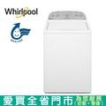 Whirlpool惠而浦13kg變頻洗衣機WTW5000DW含配送到府+標準安裝【愛買】