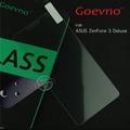 Goevno ASUS ZenFone 3 Deluxe ZS550KL 玻璃貼