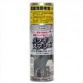 日本製古典金屬電鍍噴漆300ml-鍍鉻