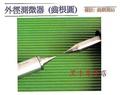 鴻昌五金 台灣外銷品牌 齒根圓 外徑測微器 外徑分厘卡尺 游標卡尺 外測分厘卡尺