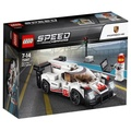 【周周GO】 LEGO 樂高 SPEED 75887 Porsche 919 Hybrid