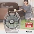 宅配免運【友情牌】MIT-10吋台灣製造堅固耐用涼風扇/箱型扇/電風扇(KB1081A)Vd005