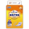 Adult nursing pads 60*60 Shu Yang thickened paper pad diapers nappies for the elderly elderly diaper
