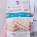 日本代購 7-11限定 夾心餅乾