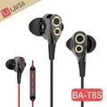 免運【HiFi音質】UiiSii BA-T8S 雙動圈動鐵混和單體 線控耳機 三頻均衡解析 iPhone 安卓 適用