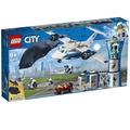 土城 公主樂糕殿 LEGO 樂高 LEGO 60210 航警航空基地 (特價)