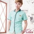 【Kilei】點點風撞色混搭襯衫XA1462(時尚藍綠)賠售特價
